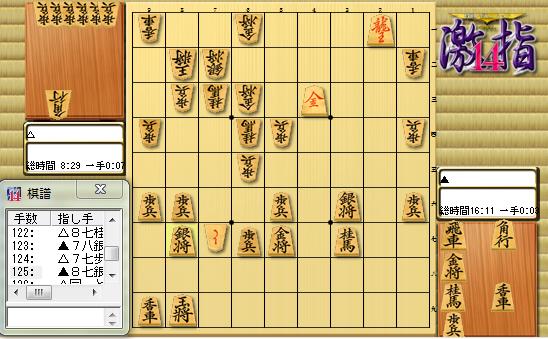 20160303なかやんkifu4