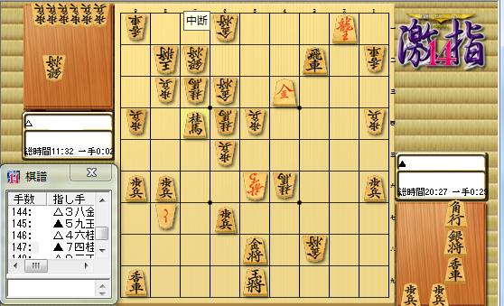 20160303なかやんkifu5