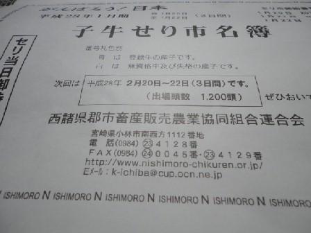 DSC086022.jpg
