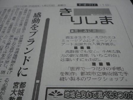 DSC086392.jpg