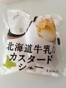 セイコーマートのシュークリーム