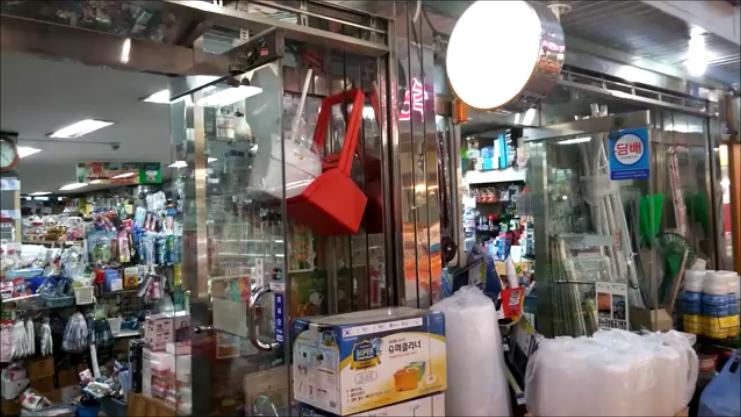 雑貨屋 ムリム万物