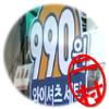 韓国 クリーニング クリーントピア