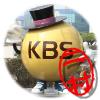 韓国 KBS韓国放送公社