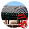 韓国 南山韓屋村
