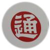 韓国日本通運株式会社