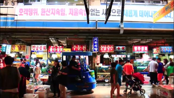 韓国 ソウル ノリャンジン市場
