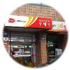 韓国 郵便局