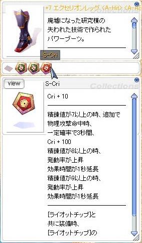 20160223_01.jpg