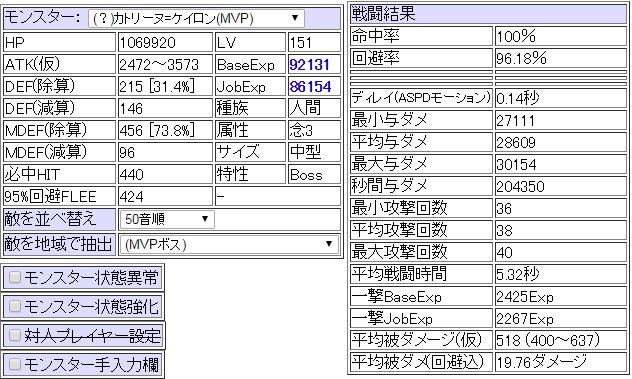 20160226_mvpkatori.jpg