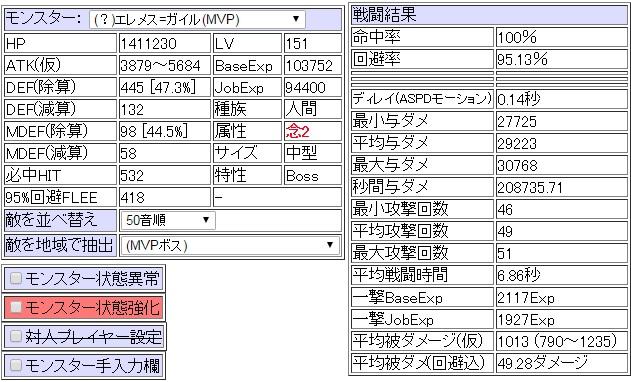 20160312_mvpgairu.jpg