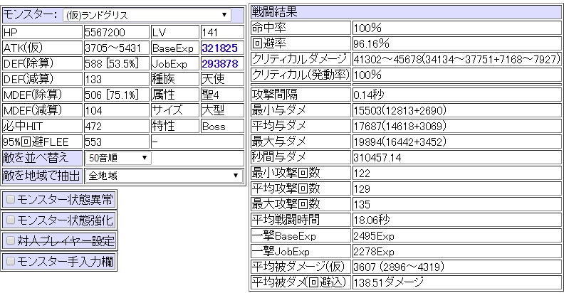 20160321_rg.jpg