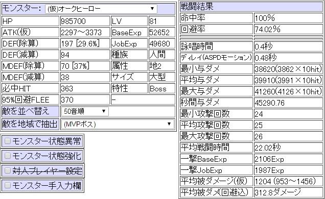 20160324_okuhiro.jpg