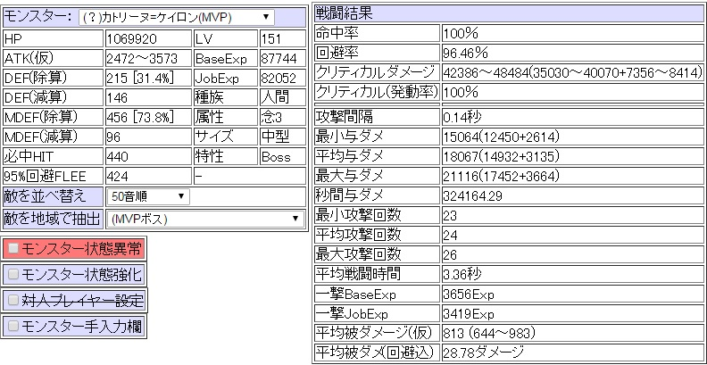 20160331_mvpkatori.jpg