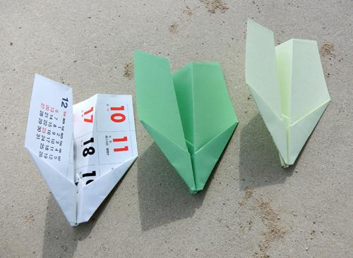 いつもの折り紙機。