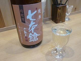 鈴木酒販07