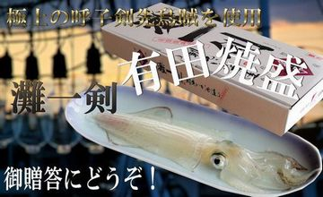 aritayakimorikanban3a360.jpg
