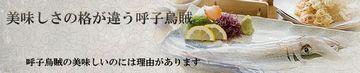yobukoikakanban9a360.jpg