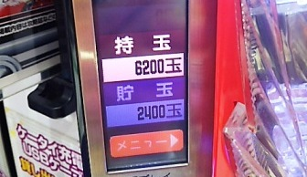 DSC_10585.jpg