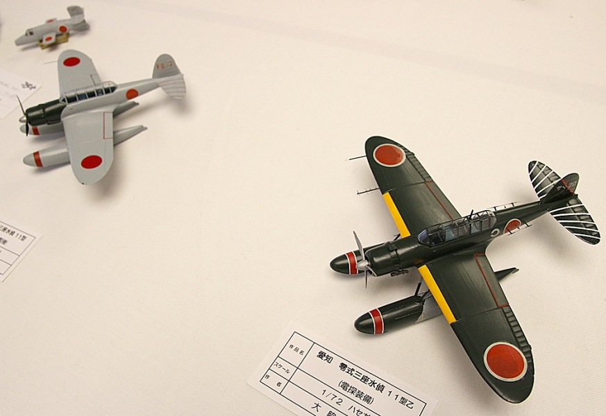 コクピット-77
