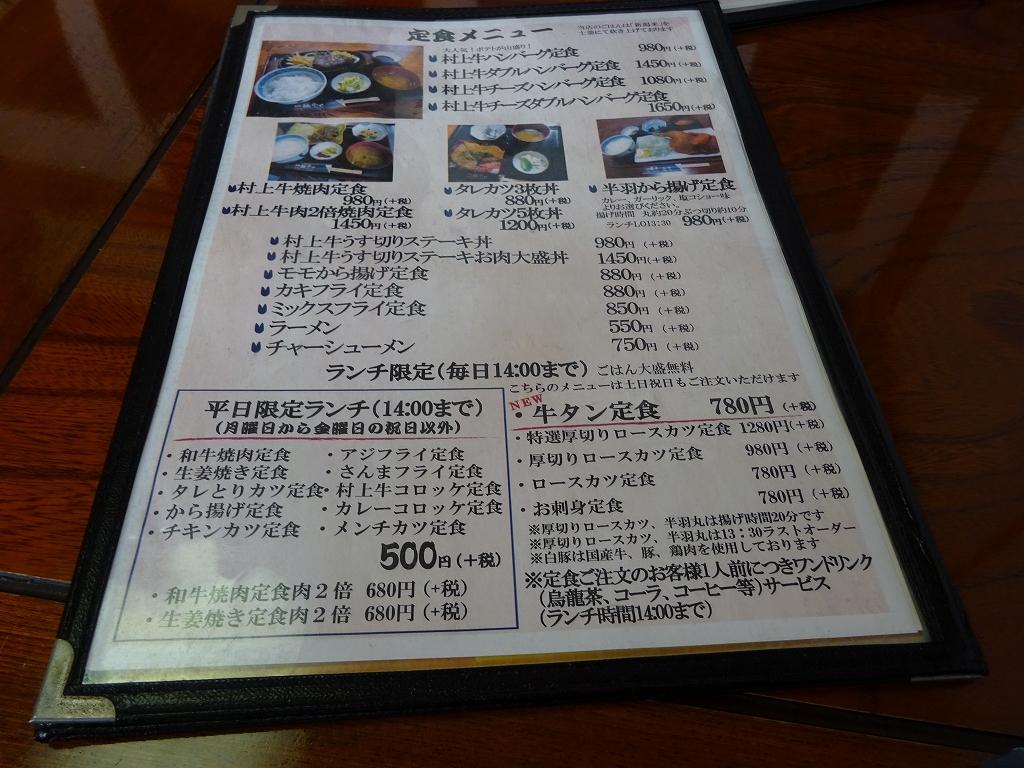 20160305115330.jpg