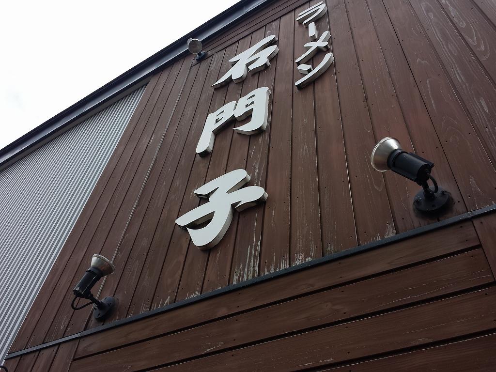 20160320_110437.jpg