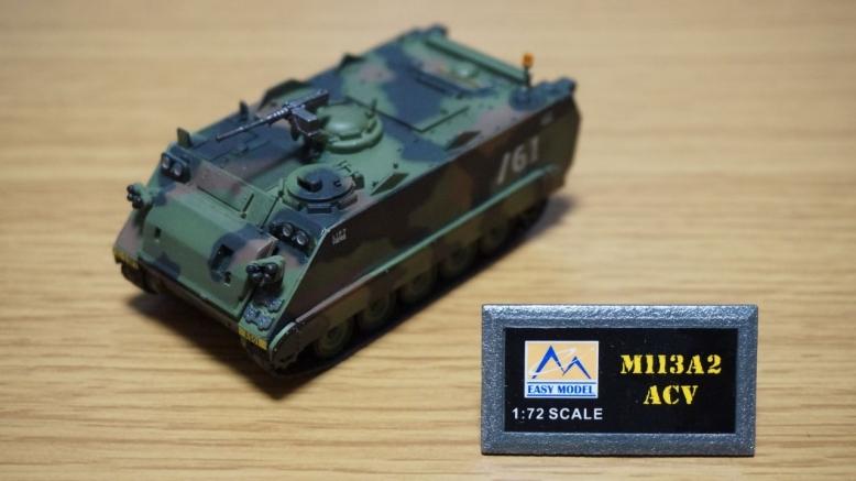 イージーモデルM113A2 (2)