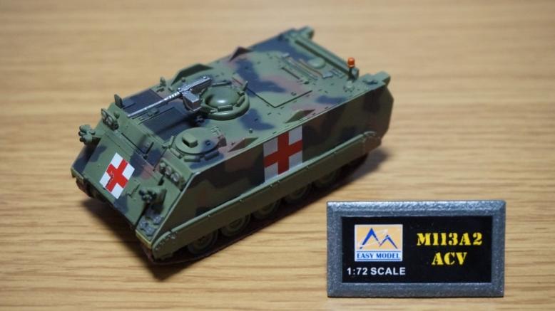 イージーモデルM113A2 (3)