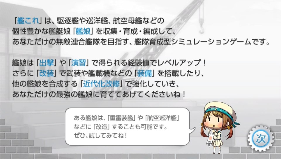 艦これ改_お経