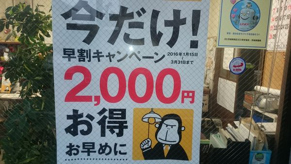 2016022003.jpg