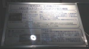 20160227_013716475_iOS(ぼかし)