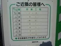 P1040772.jpg