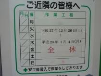 P1040802.jpg
