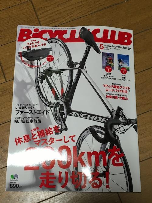 8 雑誌IMG_3433