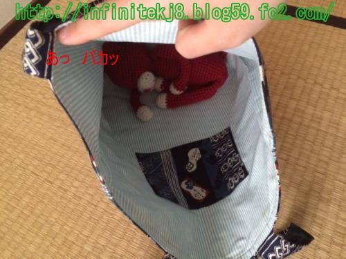 bagpresent1.jpg