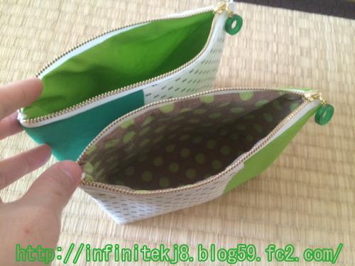greenpouch1.jpg
