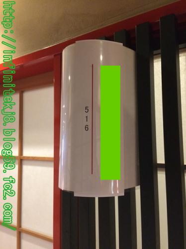 misono01171.jpg