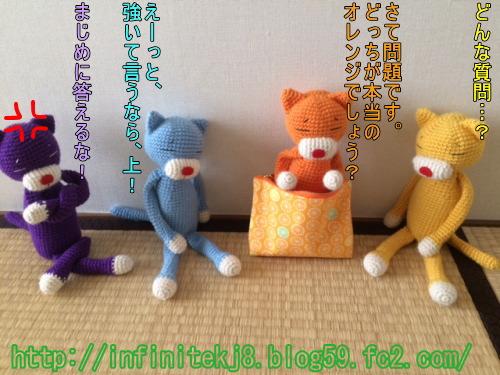 orangepouch1.jpg