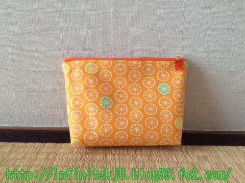 orangepouch2.jpg