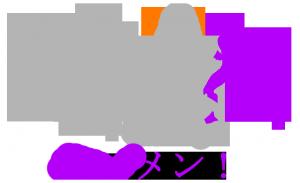 【5/18】「関ジャニ∞村上信五 ジャニーズWEST桐山照史・中間淳太のレコメン!」まとめ【来週、関ジャニ∞新曲解禁】