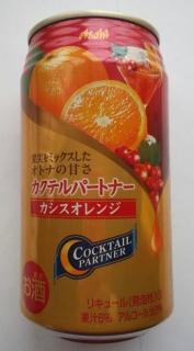 カクテルパートナー カシスオレンジ