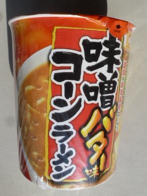 味噌バターコーンラーメン(マルちゃん)