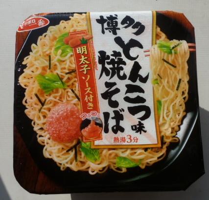 博多とんこつ味焼そば(サッポロ一番)