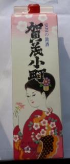 賀茂小町(中国醸造)