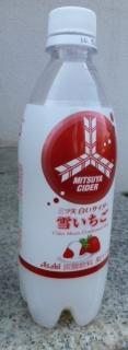 雪いちご(三ツ矢白いサイダー)