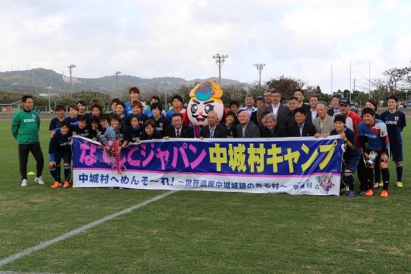 第2次キャンプは沖縄・中城を拠点に。国内組での競争が激しくなっていく。