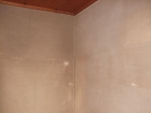 既存の聚楽(じゅらく)の壁