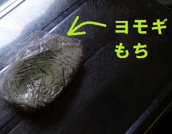 2016012705