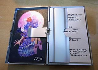 namecard001.jpg