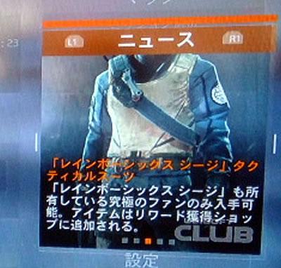 blog20160318d.jpg
